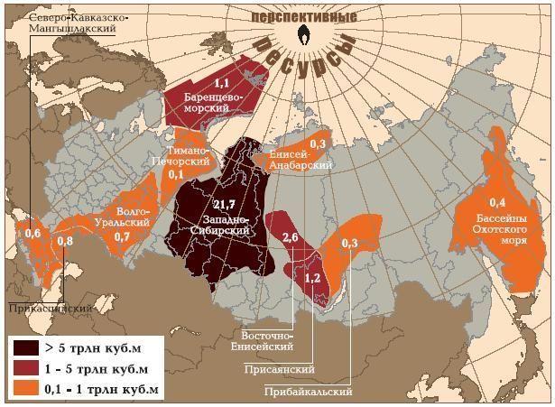 Богатые месторождения газа в России