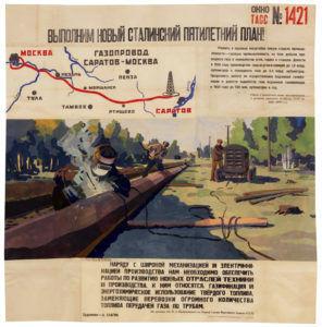 Газопроводы страны Саратов-Москва