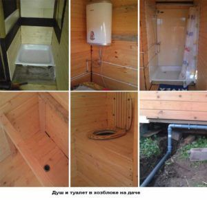 Деревянный хозблок с туалетом и душем