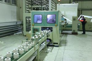 Линия для производства туалетной бумаги