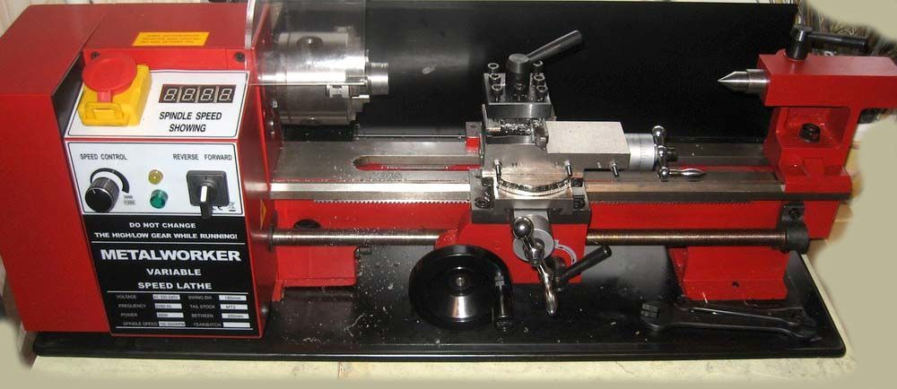 Profi-350 -станок по металлу