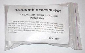 Аммоний персульфат