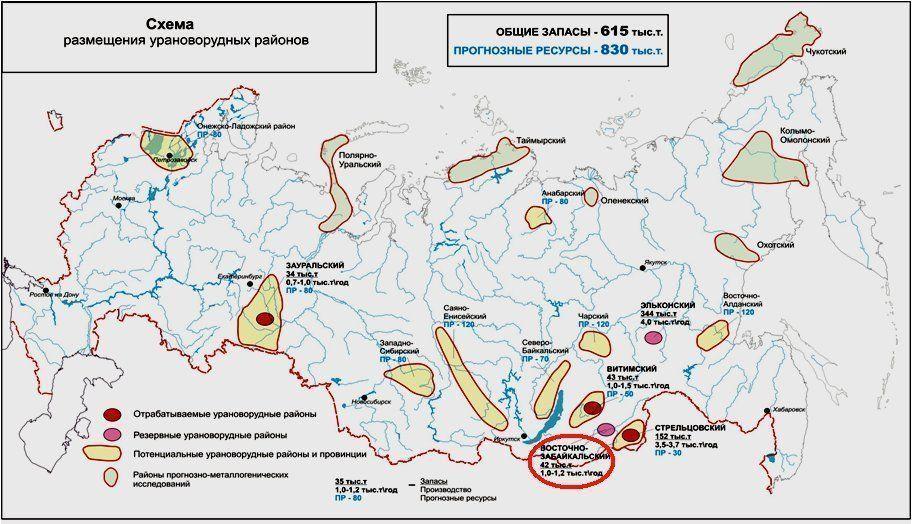 Схема размещения урановых районов