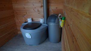 Туалет с биологическим наполнителем