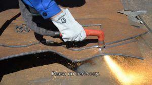 Установка для ручной воздушно-плазменной резки металла
