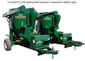 Установка ПКУ 5165 комбикормовая прицепная с механическим забором зерна