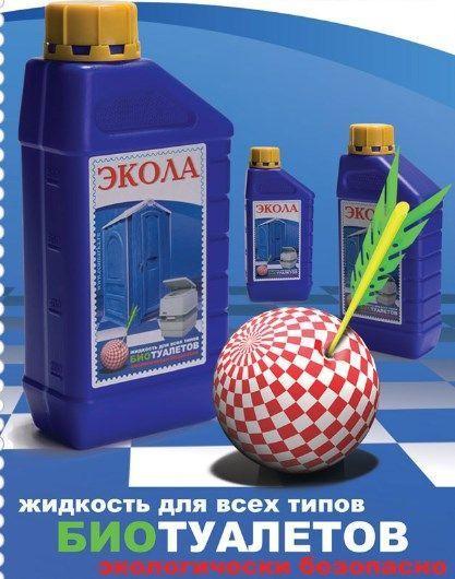 Дезодорирующая жидкость Экола
