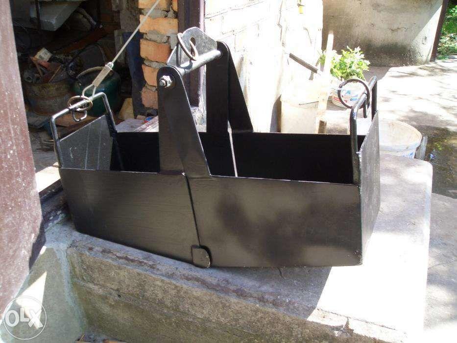 Грейферный ковш для чистки колодцев