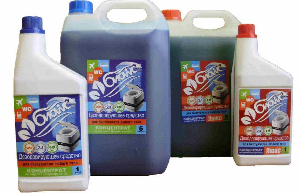 Химические жидкости для биотуалетов