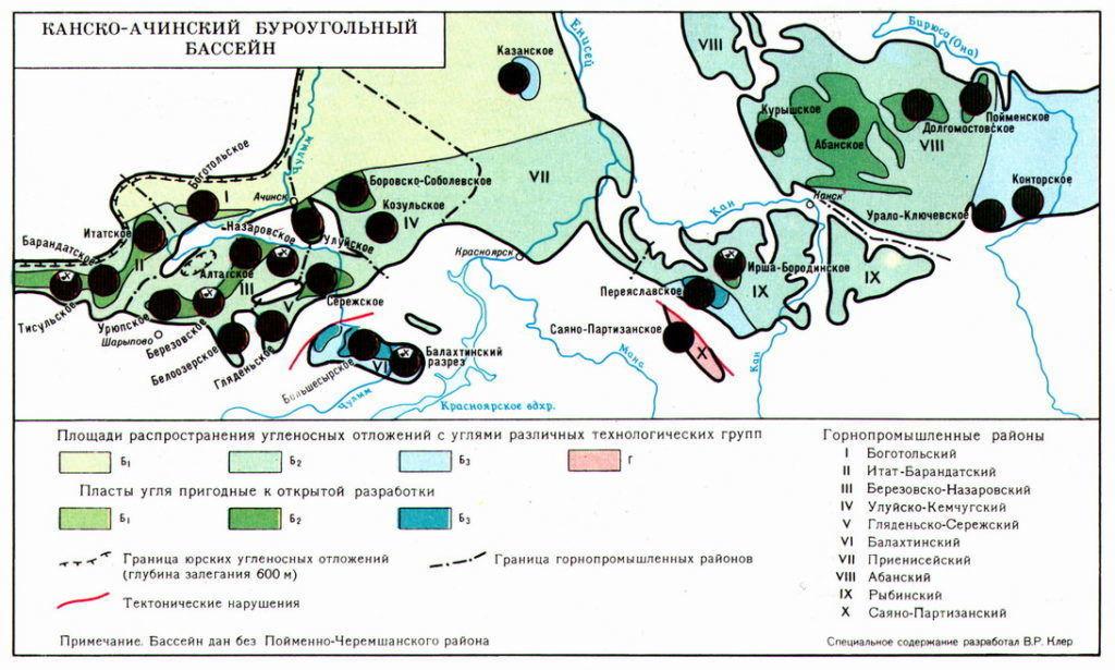 Канско-Ачинский угольный бассейн — находится на территории Красноярского края, частично Кемеровской и Иркутской областей РСФСР