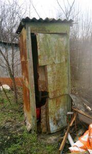 Старый туалет под снос