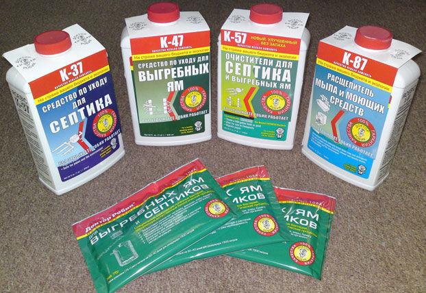 Ассортимент антисептиков для выгребных ям