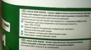 Характеристики жидкости Aqua Kem Green