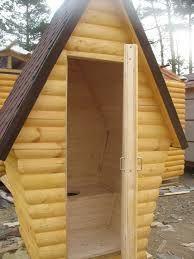 Красивый треугольный туалет