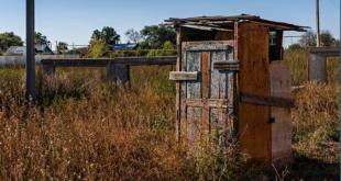 Старый туалет