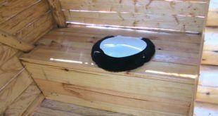 Стульчак для дачного туалета