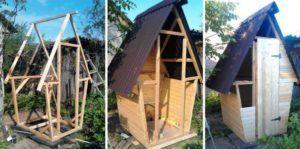 Треугольный туалет на даче своими руками