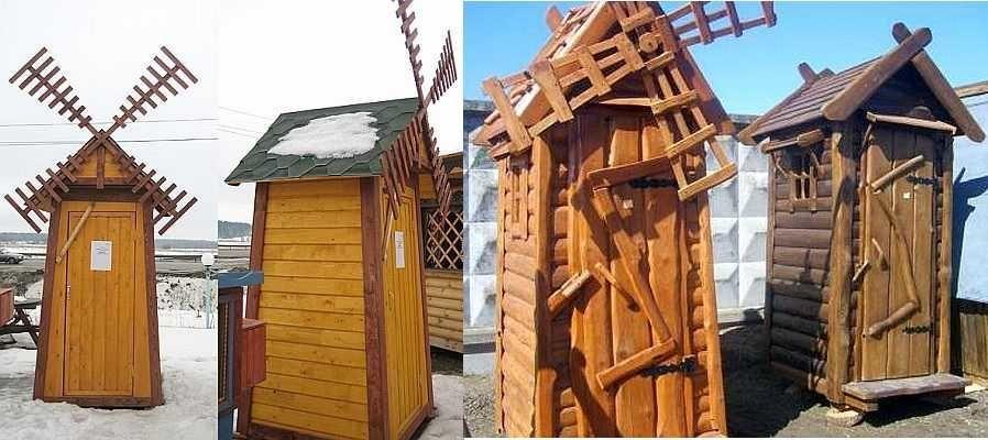 Дачный туалет в виде мельницы