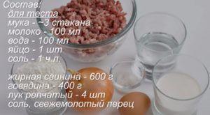 Изображение - Автомат для пельменей Kak-prigotovit-vkusnyie-domashnie-pelmeni-300x165