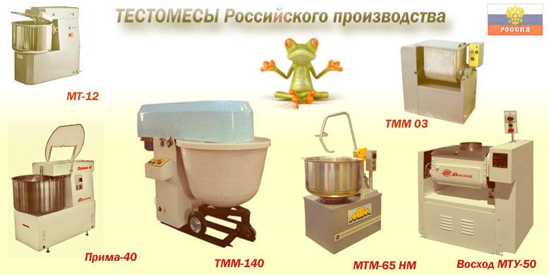 Изображение - Автомат для пельменей Vidyi-testomesov